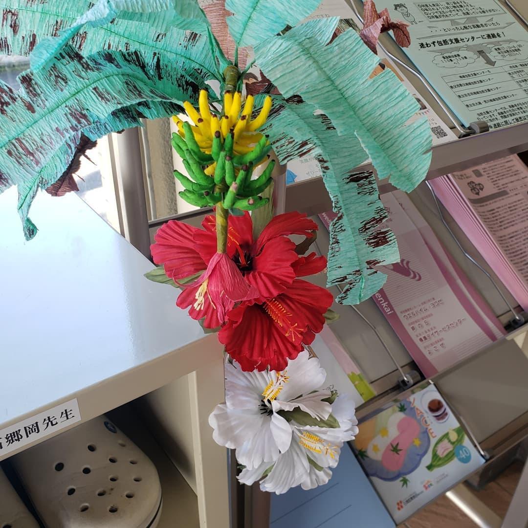 夏のおもてなし  埼玉県下でも緊急事態宣言が再発令され、この夏も外出が制限されております。少しでも季節を感じていただきたく玄関に夏の飾り付け居宅のケアマネさんが製作して下さいました。#ウエルハイムヨコゼ  #特養の日常  #秩父  #横瀬町